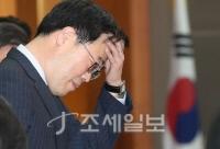 김기식 금융감독원장은 16일 선관위의 위법성 판단에 따라 문재인 대통령에게 사의를 표명했다. 사진=DB