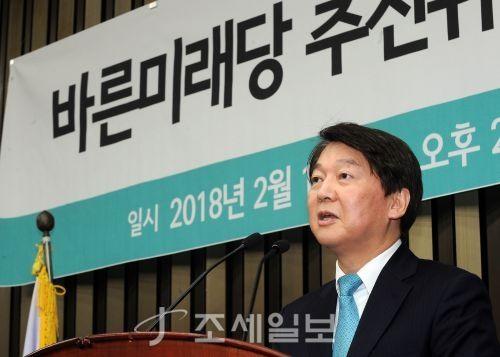 안철수 바른미래당 서울시장 예비후보 [사진: 김용진 기자]