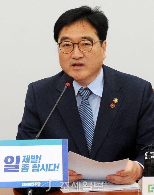 우원식 더불어민주당 원내대표 [사진: 김용진 기자]