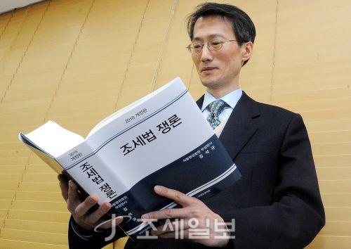 법무법인 태평양 조세그룹의 강석규 변호사가 조세법 분양의 권위서로 불리는