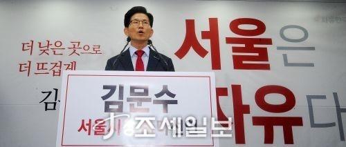 김문수 한국당 서울시장 후보가 정책을 발표하는 모습. (사진=김용진 기자)