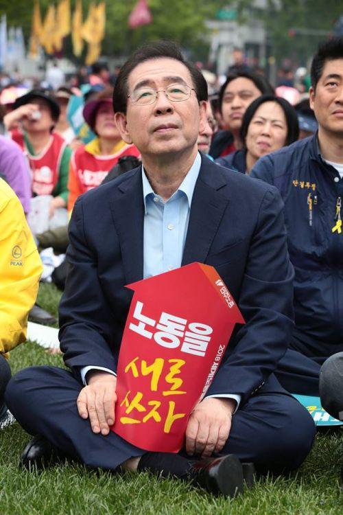 더불어민주당 서울시장 후보 박원순. (사진=박원순 페이스북)