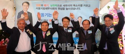 [포토]승리를 다짐하는 이동기 서울지방세무사회 회장 후보