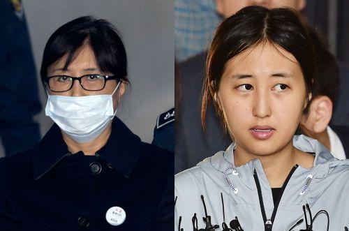 대법원은 15일 정유라씨의 이대 입학 및 학사에 개입한 혐의로 구속된