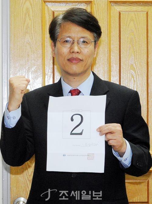 [포토]서울지방세무사회 선거에 출마한 이동기