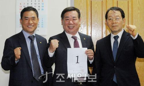 [포토] 서울지방세무사회선거에 출마한 임채룡-정해욱-정진태