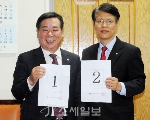 [포토]공정한 서울지방세무사회 회장 선거