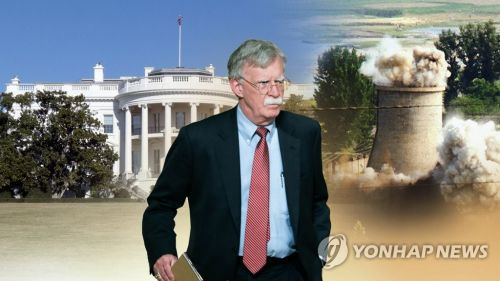 """볼턴 """"경제보상 전 北 핵농축•재처리능력 제거돼야""""(CG)"""