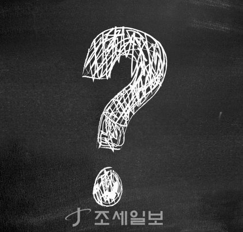 경의중앙선 팔당역 단전 <사진: DB>