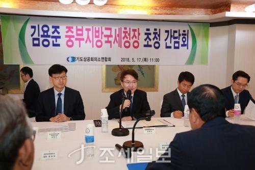 경기도상공회의소연합회 주최 간담회