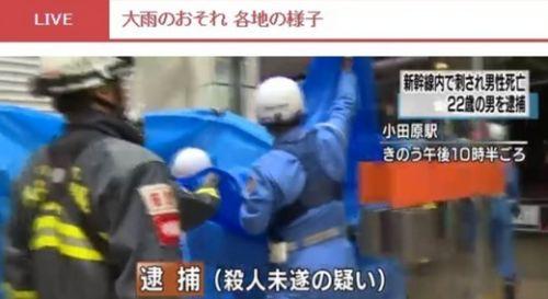 일본의 한 남성이 일본 신칸센 고속열차 안에서 묻지마 흉기 난동을 벌여 1명이 사망하고 2명이 부상을 당했다 [사진: NHK 화면 캡처]