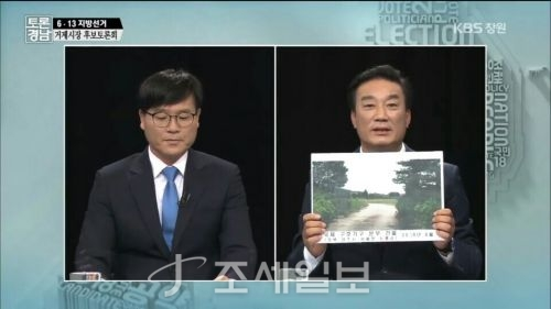 사진=KBS 토론회 캡쳐
