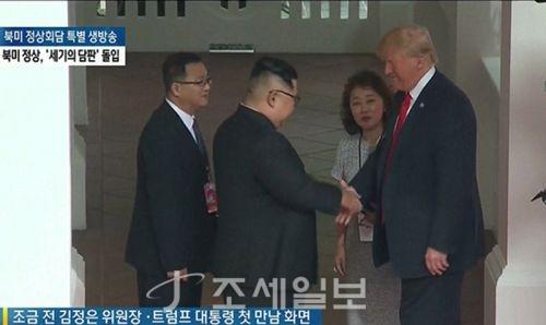 북미정상회담 통역관 <사진: SBS>