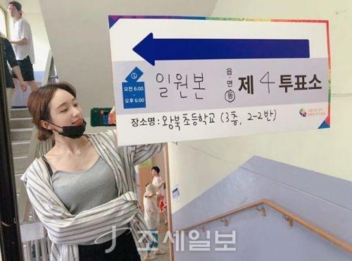 걸그룹 EXID 멤버 하니가 투표를 마치고 투표소에서 인증샷을 남기고 있다 [사진: 하니 인스타그램]
