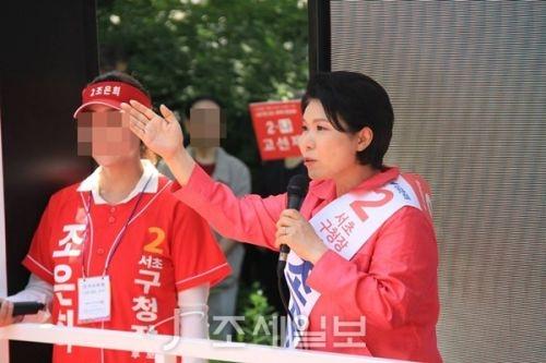 조은희 서초구청장 <사진: 조은희 페이스북>