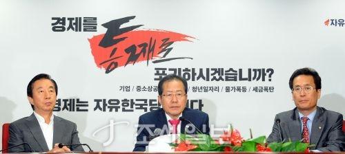 14일 홍준표 자유한국당 대표(가운데)가 마지막 최고위원회의를 주재하며 지방선거 패배에 대한 책임을 지고 대표직을 내려놓겠다고 밝히고 있다. (사진=김용진 기자)