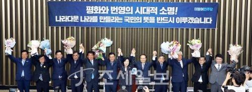 [포토] 더불어민주당 국회의원 당선자들