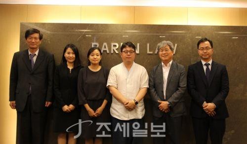 법무법인 바른과 공익사단법인 정이 26일 서울 강남구 대치동에 위치한 바른빌딩에서 난민인권센터와