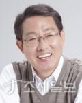 자유한국당 김상훈 의원