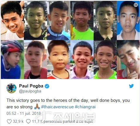 포그바, 태국 동굴 소년들 <사진: 포그바 SNS>