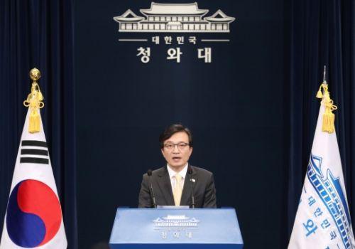 춘추관 정례브리핑 중인 김의겸 청와대 대변인 (사진=DB)