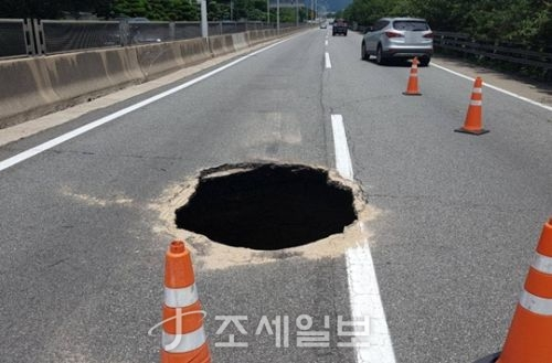 부산 싱크홀 <사진: 부산지방경찰청 제공>