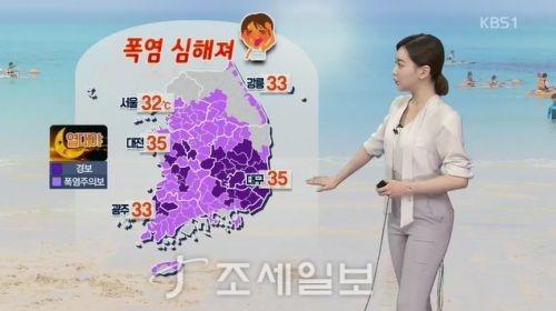 전국 대부분 폭염특보 <사진: KBS>