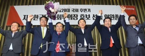 12일 자유한국당 부의장 후보 선출 경선 모습. (사진=김용진 기자)