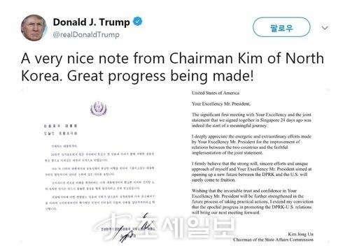 트럼프 김정은 친서 공개 <사진: 트럼프 대통령 트위터>