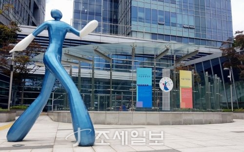 서울행정법원 전경.