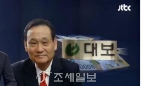 이팔성 비망록 <사진: JTBC>