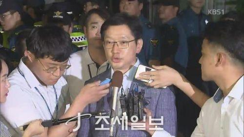 김경수 폭행당해 <사진: KBS>