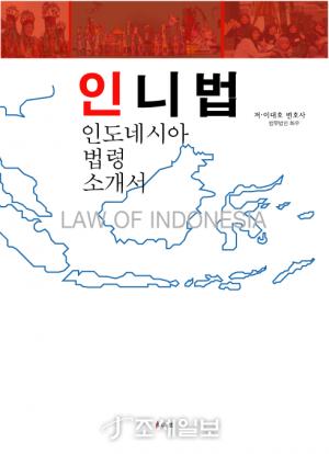 법무법인 화우의 이대호 변호사가 최근