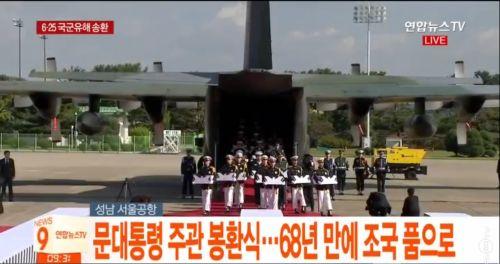 문재인 대통령은 1일 오전 9시 30분 성남 서울공항에서