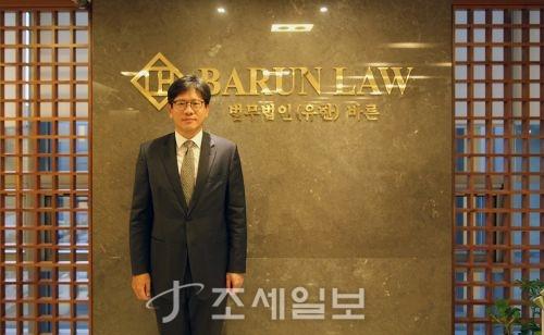 최주영 법무법인 바른 조세 행정 팀장