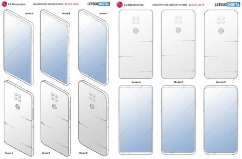 LG시마트폰 디자인 특허