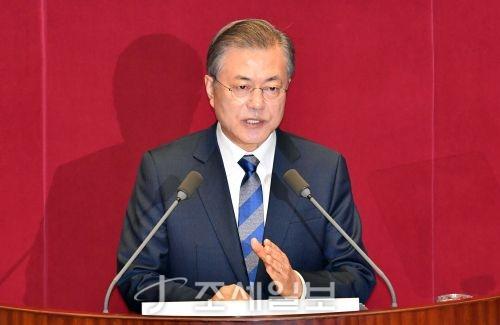 [포토]내년도 예산안 시정 연설하는 문재인 대통령