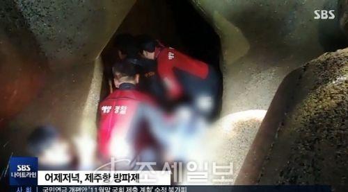 제주 사망여아 엄마 <사진: SBS>
