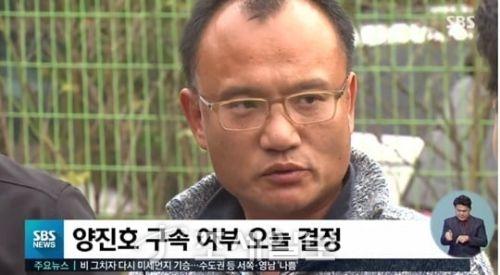 영장실질심사 포기 <사진: SBS>