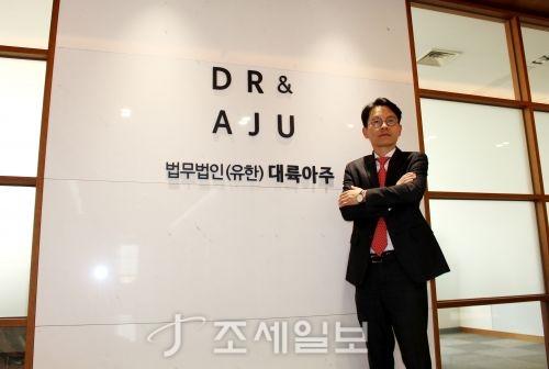 강헌구 법무법인 대륙아주 조세그룹 파트너 변호사.