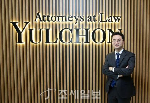 전영준 법무법인 율촌 조세그룹 파트너 변호사