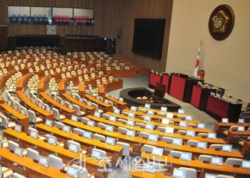 국회 전경 (사진=조세일보 자료)