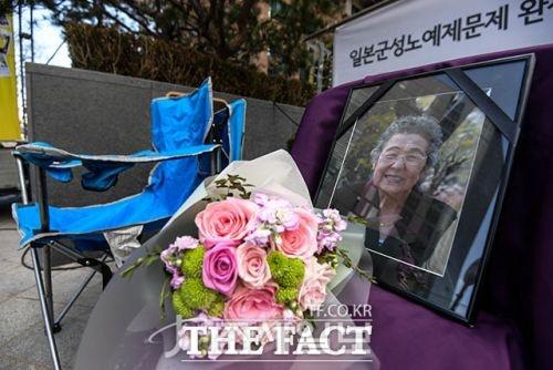 위안부 피해자 김순옥 할머니 별세 <사진: 더 팩트>