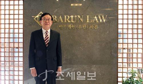 법무법인 바른 정기돈 파트너 변호사