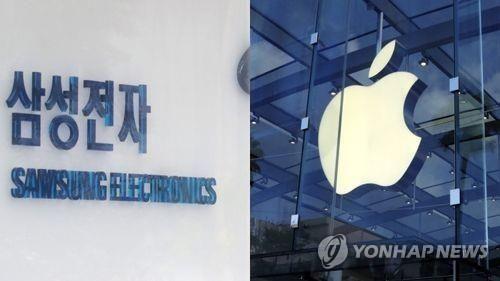 삼성전자-애플 [사진: 연합뉴스]