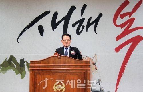 박지원 의원