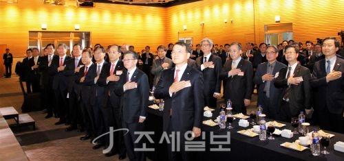 한국공인회계사회