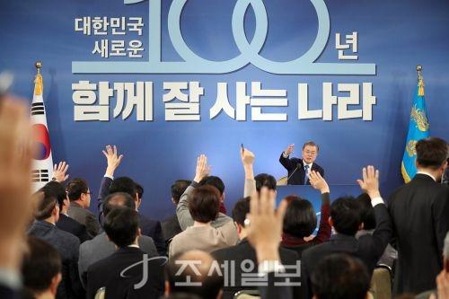 신년기자회견 문답 중인 문재인 대통령