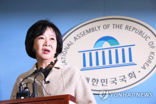 국회 정론관에서 기자회견을 하고 있는 손혜원 의원 [사진: 연합뉴스]