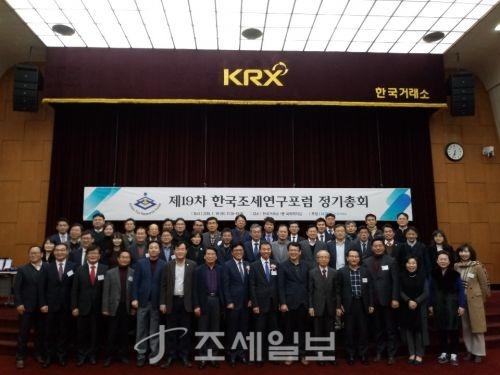 유철형 변호사(법무법인 태평양)가 지난 19일 (사)한국조세연구포럼의 제14대 학회장으로 취임했다.